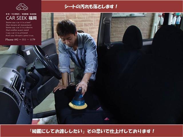 G・Lパッケージ ギャザズナビ フルセグ バックカメラ ETC ドライブレコーダー オートクルーズ 2年保証(27枚目)