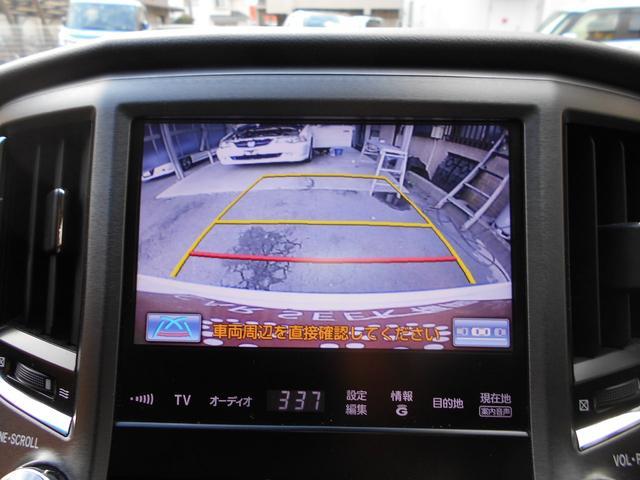 ロイヤルサルーン 純正HDDナビ フルセグ バックカメラ ETC ソナー 2年保証(14枚目)