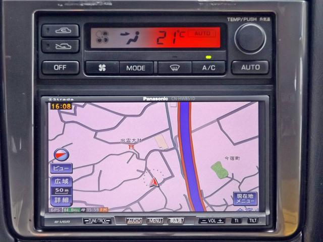 25RS ターボ 5速載替 社外20AW 車高調(10枚目)