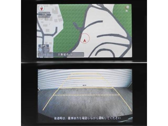 ☆純正HDDナビ・バックモニター・フルセグ地デジチューナー付きです☆全車1年間無料保証付きです★☆ホームページ・strait-up.jpもご覧下さい。