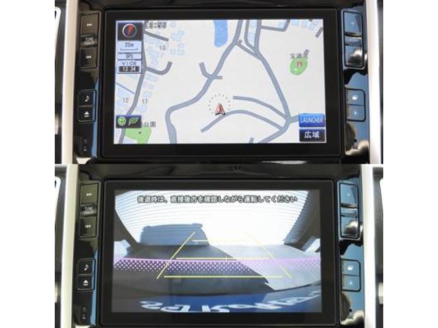 ☆純正オプションSDナビ・バックモニター・フルセグ地デジチューナー付きです☆全車1年間無料保証付きです★☆ホームページ・strait-up.jpもご覧下さい。