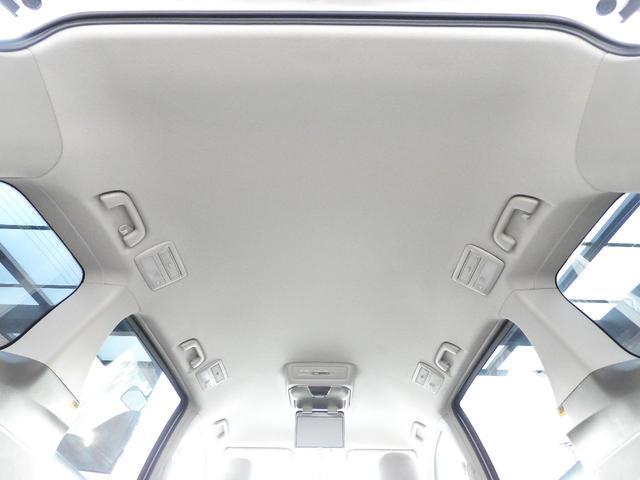 ☆中古車で気になる汚れの一つに、天井のタバコやホコリによる臭い・黄ばみ・黒ずみです。当店ではその様な汚れも徹底的にイオンクリーニング施工で綺麗にしております。