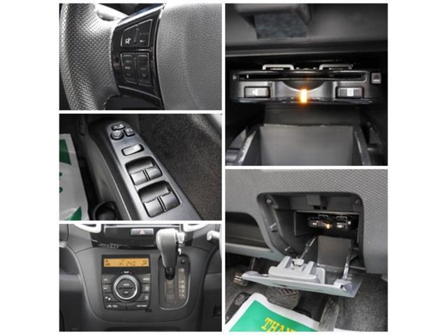 ブラック&ホワイト 社外SDナビ・DTV・スマートキー・ETC・シートヒーター・両側パワースライドドア・HIDライト・LEDイルミネーション(9枚目)
