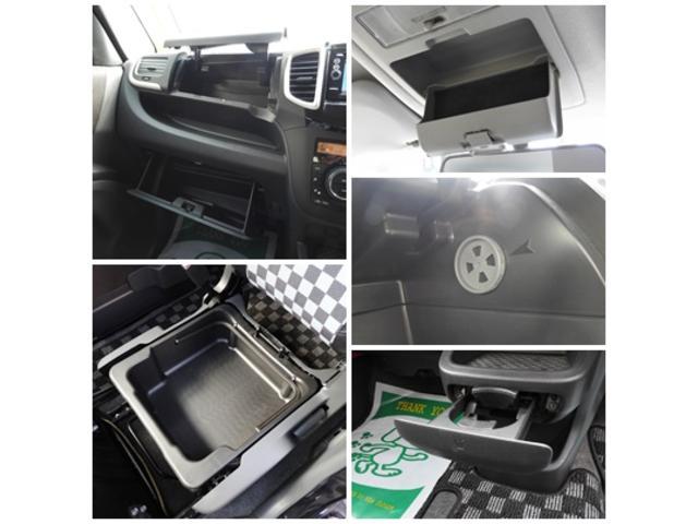 ブラック&ホワイト 社外SDナビ・DTV・スマートキー・ETC・シートヒーター・両側パワースライドドア・HIDライト・LEDイルミネーション(10枚目)