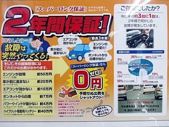 アエラス 純正SDナビ・フルセグTV・バックモニター・bluetooth・TVキット・純正フリップダウンモニター・ETC・両側パワースライドドア・HIDライト・タイヤ2本NEW(28枚目)