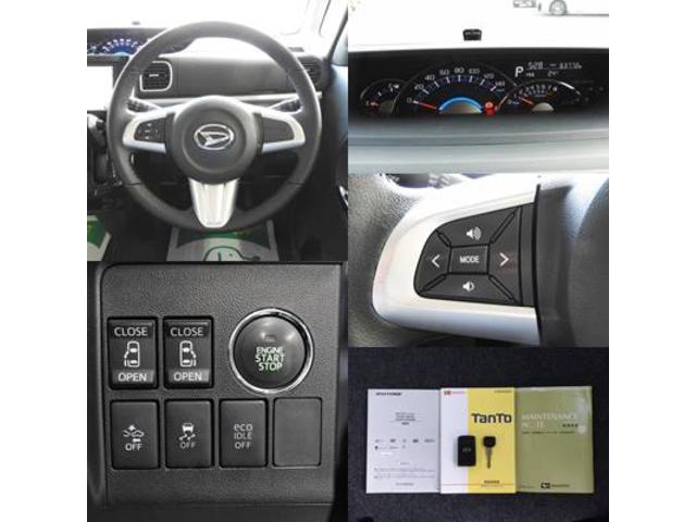 カスタムRS SA アイドリングストップ・スマートアシスト・純正8インチSDナビ・フルセグTV・バックモニター・bluetooth・USB・LED室内灯・両側Pスライドドア・LEDライト・タイヤ2本NEW(8枚目)