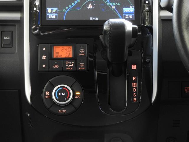 カスタムRS SA アイドリングストップ・スマートアシスト・純正8インチSDナビ・フルセグTV・バックモニター・bluetooth・USB・LED室内灯・両側Pスライドドア・LEDライト・タイヤ2本NEW(25枚目)