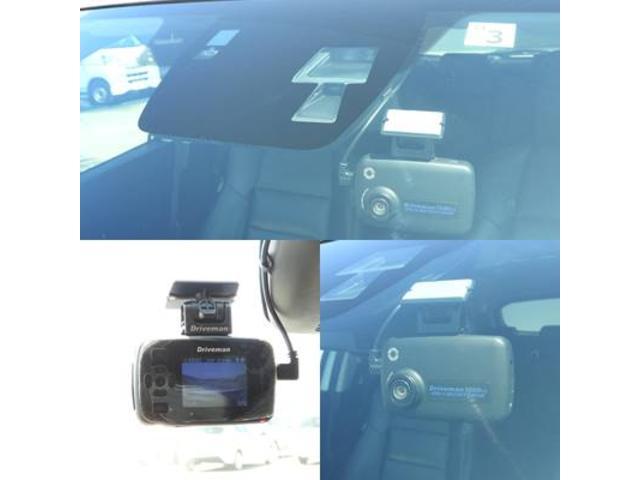 XD Lパッケージ ワンオーナー・純正オプションSDナビ・フルセグTV・biuetooth・Bモニター・社外ドライブレコーダー・ETC・ブラインドスポットM・アイドリングストップ・純正レザーシート・シートヒーター(10枚目)