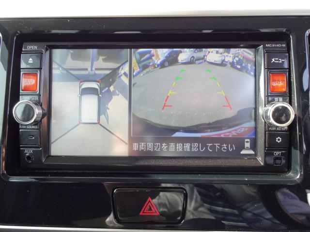 ハイウェイスターX Vセレクション+セーフティ2(12枚目)