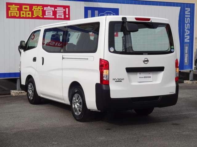2.0 DX ロングボディ エマージェンシーブレーキ・ガソリン車(7枚目)