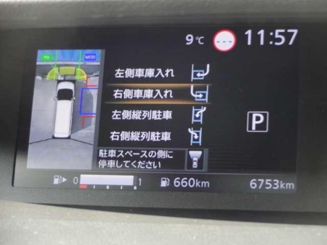 「日産」「セレナ」「ミニバン・ワンボックス」「福岡県」の中古車12