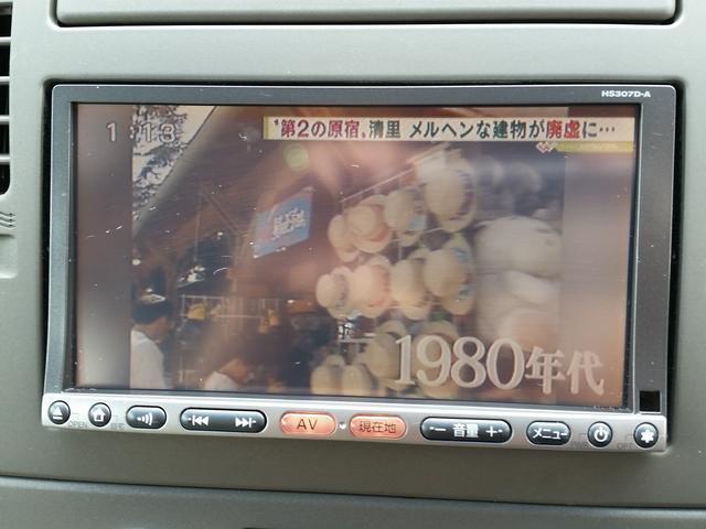 日産 ティーダ HDDナビ・B・Sカメラ・キセノン・FOG・革巻ステPガラス