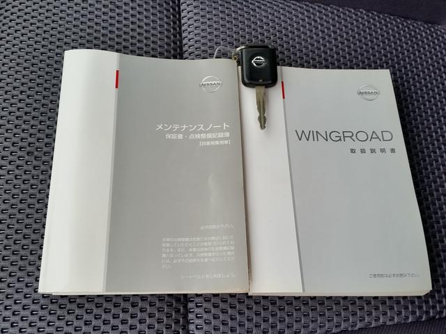 日産 ウイングロード Sエアロスポーティーリミテッド キーレス Pガラス FOG