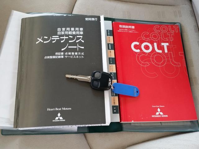 三菱 コルト エレガンスバージョン HDDナビ キーレスGoo鑑定 禁煙