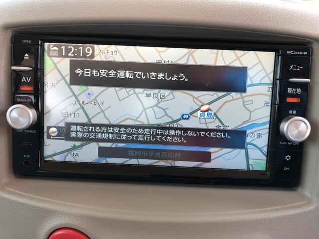 15X・純ナビ・フルTV・Bカメラ・ドラレコ・取保・鑑定(10枚目)