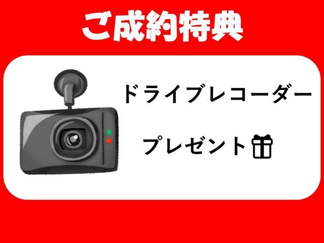 X・30kwh・ナビ・フルTV・Bカメラ・取保・禁煙・鑑定(2枚目)