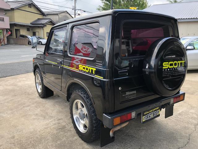 「スズキ」「ジムニー」「コンパクトカー」「福岡県」の中古車8
