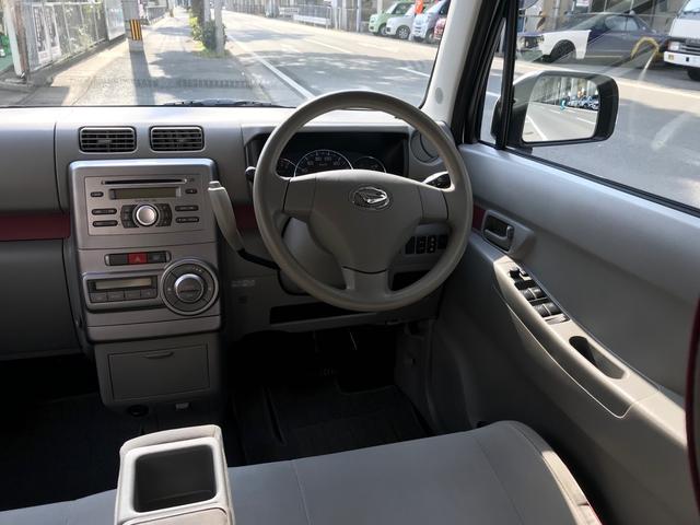 X スマートキー 運転席パワーシート CD(17枚目)