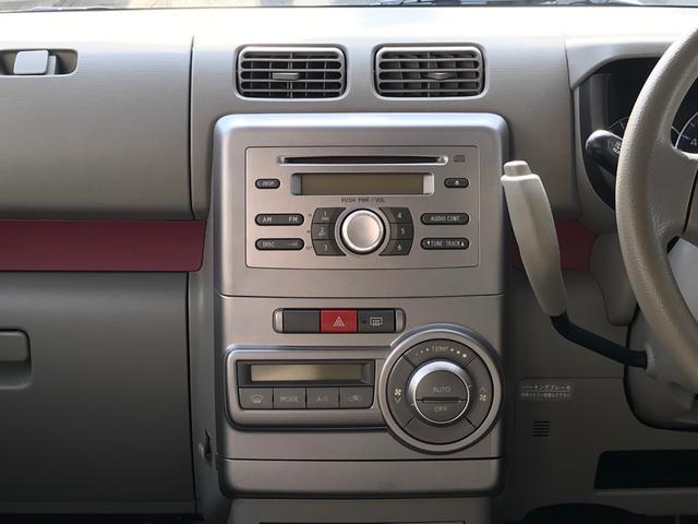 X スマートキー 運転席パワーシート CD(19枚目)