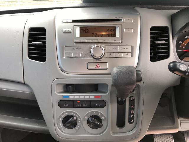 「スズキ」「ワゴンR」「コンパクトカー」「佐賀県」の中古車19
