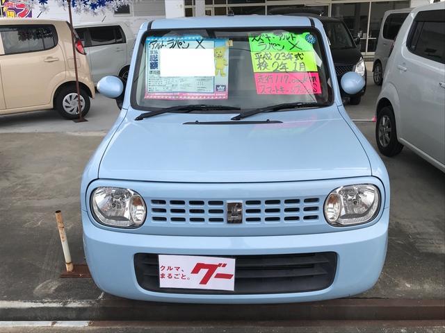 「スズキ」「アルトラパン」「軽自動車」「佐賀県」の中古車20