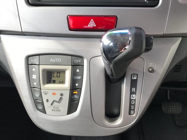 「ダイハツ」「ムーヴ」「コンパクトカー」「佐賀県」の中古車18