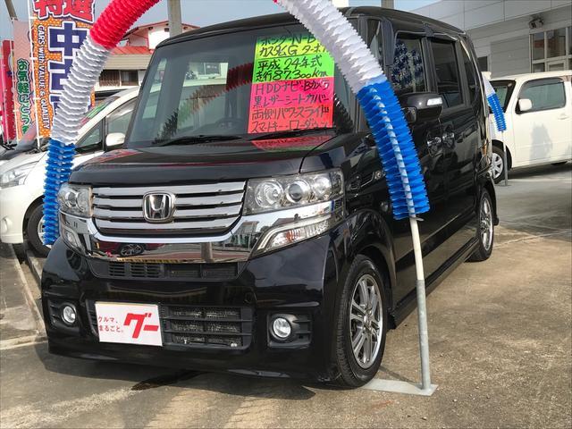 「ホンダ」「N-BOXカスタム」「コンパクトカー」「佐賀県」の中古車2