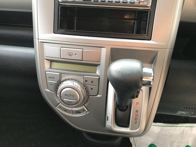 「ホンダ」「ゼストスパーク」「コンパクトカー」「佐賀県」の中古車11