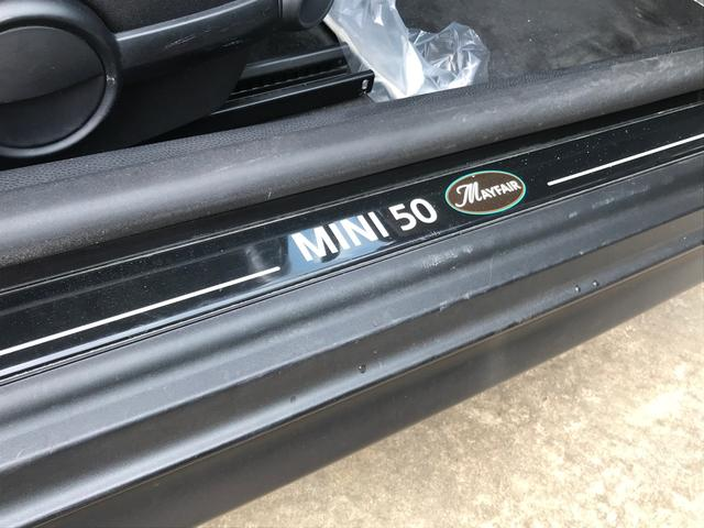 「MINI」「MINI」「コンパクトカー」「佐賀県」の中古車15