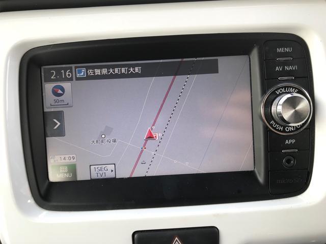 「スズキ」「ハスラー」「コンパクトカー」「佐賀県」の中古車24
