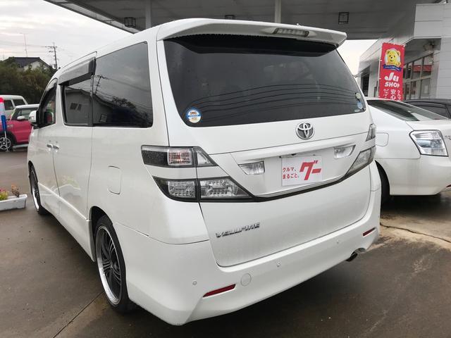 「トヨタ」「ヴェルファイア」「ミニバン・ワンボックス」「佐賀県」の中古車6