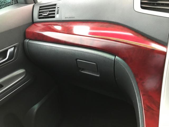 「トヨタ」「ヴェルファイア」「ミニバン・ワンボックス」「佐賀県」の中古車17
