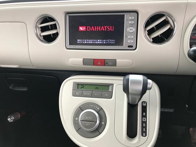 「ダイハツ」「ミラココア」「軽自動車」「佐賀県」の中古車16
