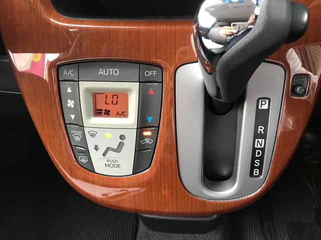 「ダイハツ」「ムーヴ」「コンパクトカー」「佐賀県」の中古車11