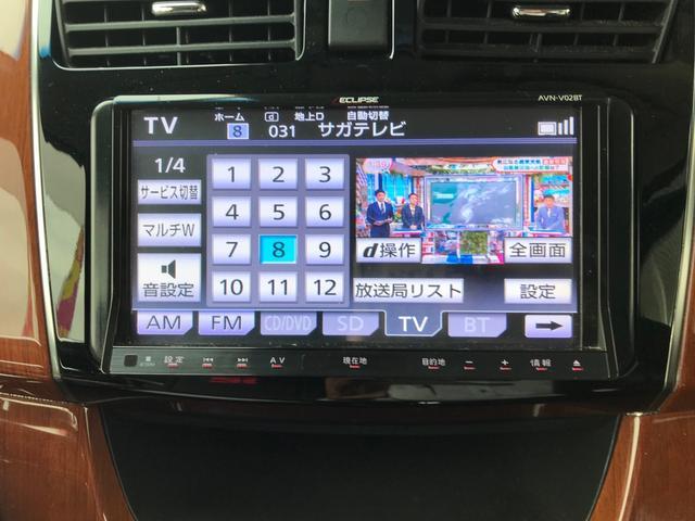 「ダイハツ」「ムーヴ」「コンパクトカー」「佐賀県」の中古車16
