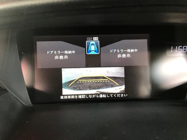 「ホンダ」「オデッセイ」「ミニバン・ワンボックス」「佐賀県」の中古車7