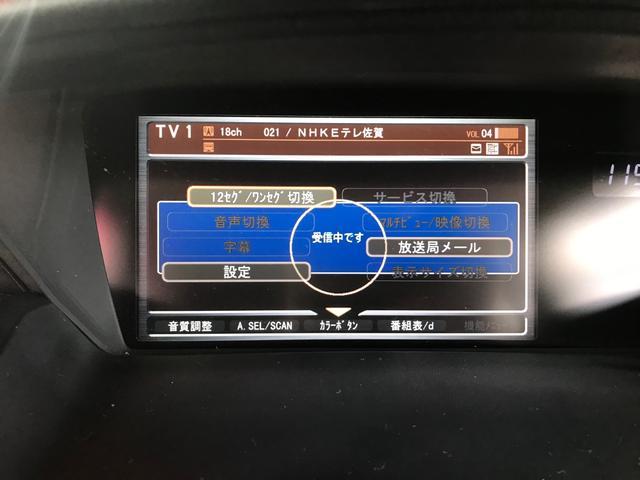 「ホンダ」「オデッセイ」「ミニバン・ワンボックス」「佐賀県」の中古車31