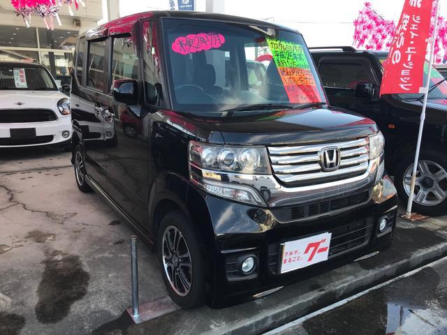 「ホンダ」「N-BOX」「コンパクトカー」「佐賀県」の中古車3