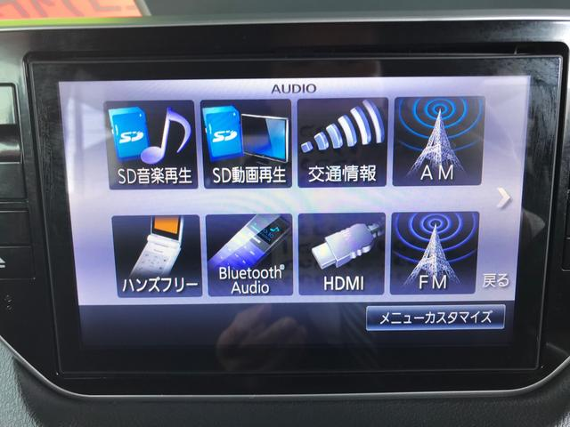 「ダイハツ」「ムーヴ」「コンパクトカー」「佐賀県」の中古車8