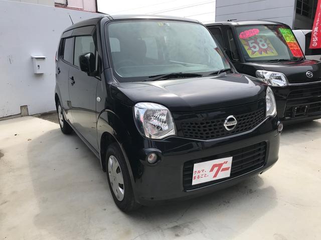 「日産」「モコ」「コンパクトカー」「佐賀県」の中古車3