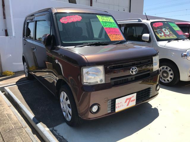 「トヨタ」「ピクシススペース」「コンパクトカー」「佐賀県」の中古車3