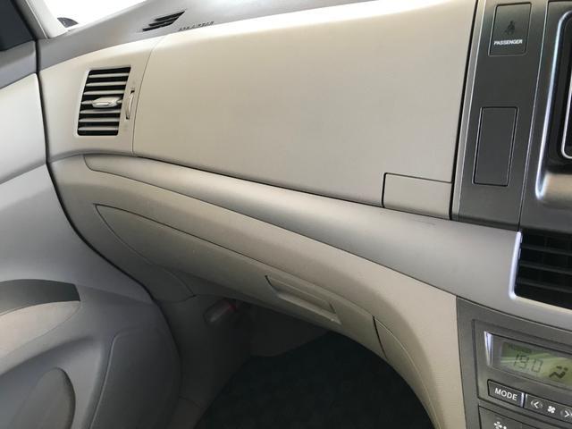 「トヨタ」「エスティマ」「ミニバン・ワンボックス」「佐賀県」の中古車29