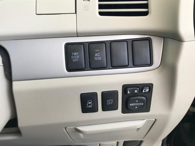 「トヨタ」「エスティマ」「ミニバン・ワンボックス」「佐賀県」の中古車31