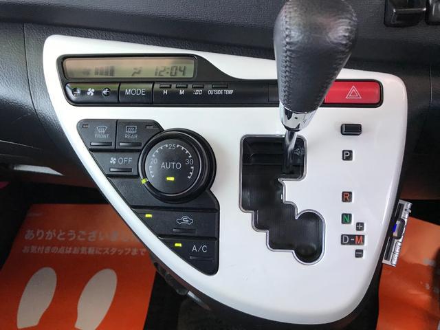 「トヨタ」「アイシス」「ミニバン・ワンボックス」「佐賀県」の中古車21