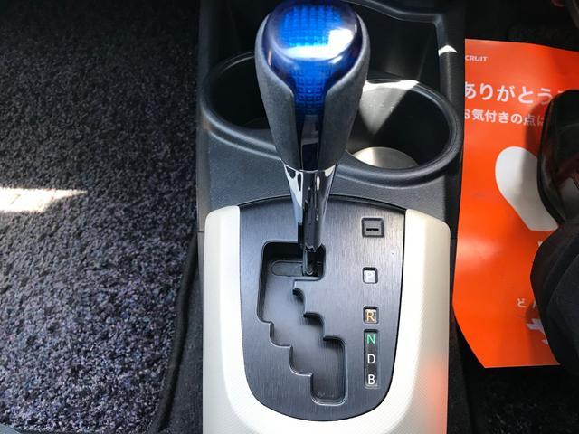 「トヨタ」「アクア」「コンパクトカー」「佐賀県」の中古車21
