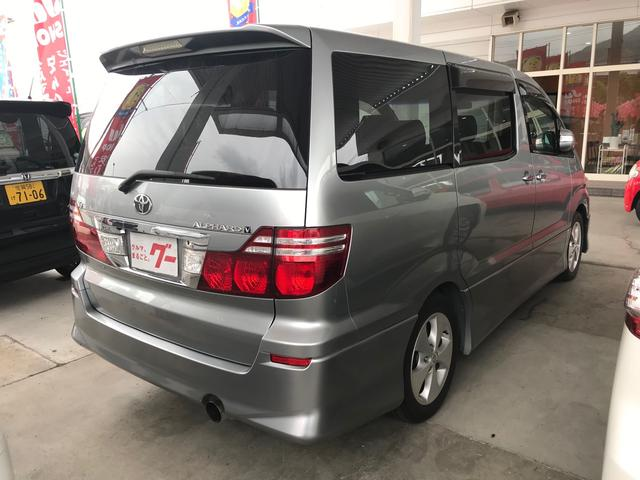 「トヨタ」「アルファード」「ミニバン・ワンボックス」「佐賀県」の中古車24