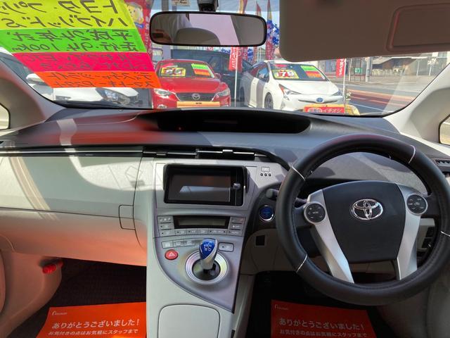 S ETC バックカメラ SDナビ フルセグTV スマートキー アルミホイール オートライト HID Bluetooth DVD再生 スマートキー 電動格納ミラー CVT 盗難防止システム 衝突安全ボディ(2枚目)