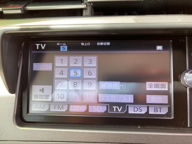 S ETC バックカメラ SDナビ フルセグTV スマートキー アルミホイール オートライト HID Bluetooth DVD再生 スマートキー 電動格納ミラー CVT 盗難防止システム 衝突安全ボディ(9枚目)