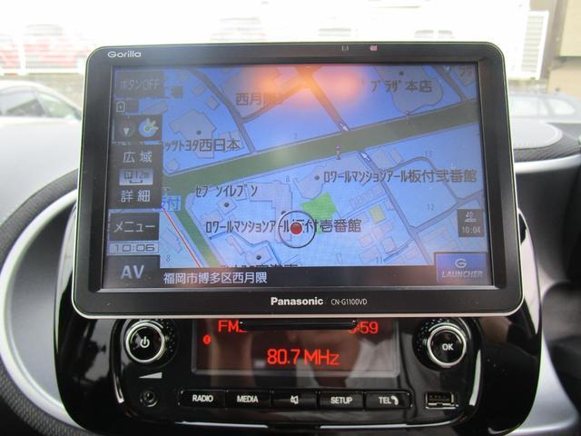「スマート」「フォーフォー」「コンパクトカー」「福岡県」の中古車12