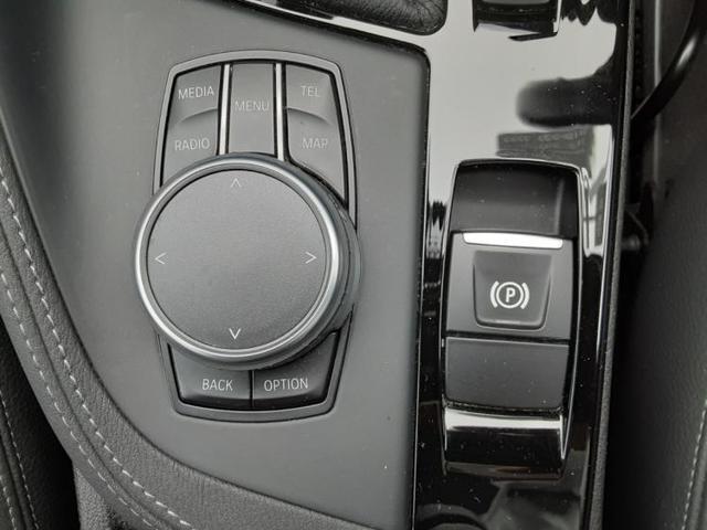 xDrive 18d xライン 衝突安全装置 車線逸脱防止支援システム 横滑り防止装置 盗難防止システム パーキングアシスト 自動操舵 バックモニター ETC 社外 HDDナビ TV ルーフレール 禁煙車(15枚目)